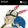 Under The Sheets - Maceo Plex
