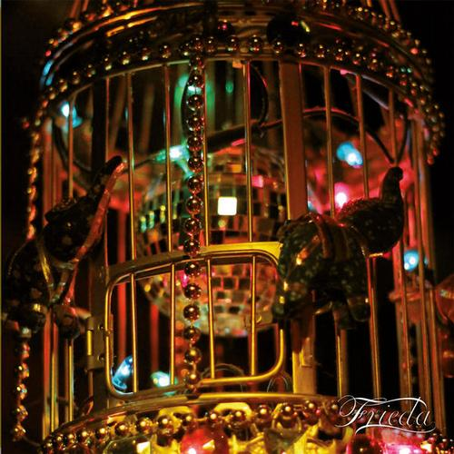 Elephant Carousel EP - Don Ramon